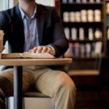 元店員が教えるスタバ バイト面接に合格する方法!『即採用』された秘訣を公開