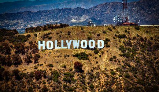 LAで有名人と会う方法とは?音楽プロデューサーの自宅に招かれた話【体験談】