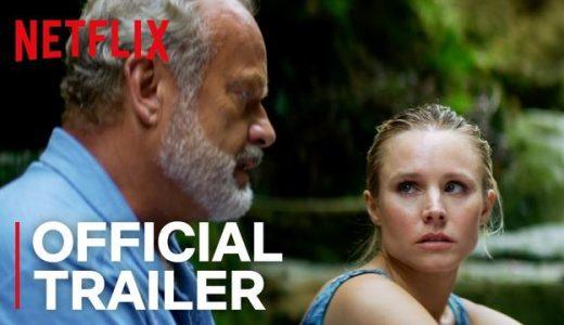 Netflix 映画【パパと娘のハネムーン】原題(Like Father) 評価まとめ【ネタバレなし】