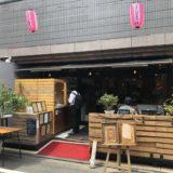 中目黒ラウンジ『無料Wi-Fi・充電器完備』中目黒のおしゃれカフェ紹介