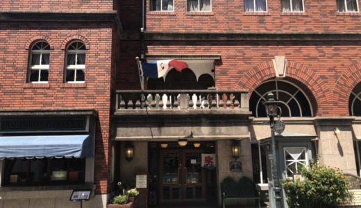 【横浜カフェ】馬車道十番館の店舗は?アクセス方法は?ケーキやビスカウトの有名店