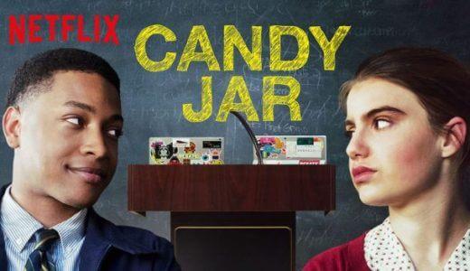 Netflix 映画【キャンディージャー】Candy Jar 感想まとめ【ネタバレなし】