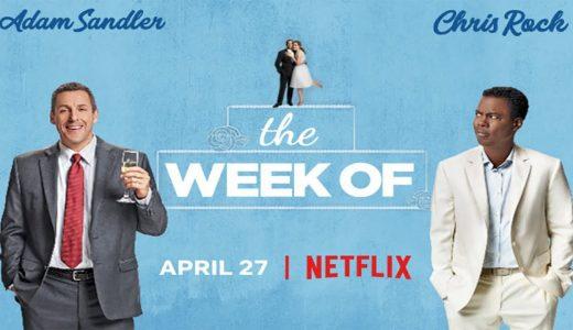 Netflix 映画【ウィーク・オブ・ウェディング】the week of 感想まとめ【ネタバレなし】