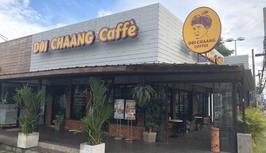 チェンマイの【DOI CHAANG COFFEE ドイチャンコーヒー】がイマイチだった件【ローカル感は良し】