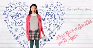 Netflix映画「好きだった君へのラブレター」でヤクルトが大ヒット!キャストやあらすじ紹介