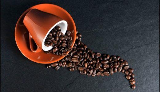 【元店員伝授】スタバのコーヒー豆の選び方!コツとポイントを紹介【これでもう迷わない】