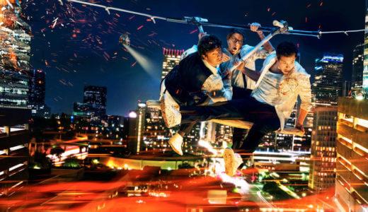 Netflix映画『ゲームオーバー』オリジナル作品の中で1番下品な映画!評価まとめ【ネタバレなし】