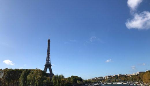 フランス パリのおすすめ『散歩コース・ホステル・治安』など情報まとめ【体験談あり】
