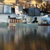 『元店員が紹介』スタバのコーヒー豆はギフトにおすすめ!贈るシチュエーション別に解説