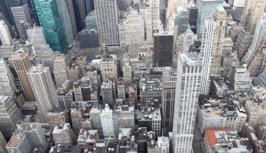 NY エンパイアステートビルの夜景『アクセス方法・チケット料金』など紹介【体験談】