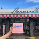 【ハワイ】マラサダ発祥の店『レナーズベーカリーハワイ』をレビュー!できたてホカホカ