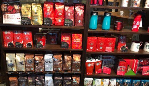 【感動体験】元スタバ店員が語る意外と知らないスタバのおすすめコーヒーサービス『10選』