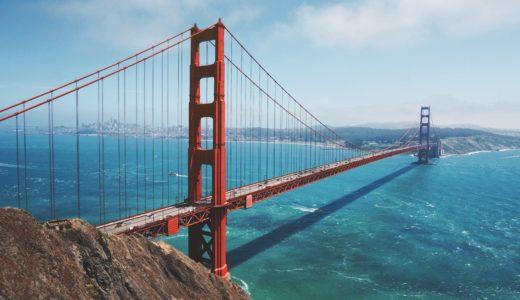 世界一高い橋!『ゴールデンブリッジゲート』までの行き方を紹介【遠すぎワロタ】