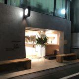 【チャバティー】表参道にできたインスタ映えするオシャレなミルクティー専門店