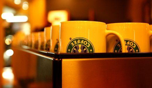 スタバのコーヒー豆の買い方は?購入のフローを超わかりやすく紹介します【初心者の方へ】