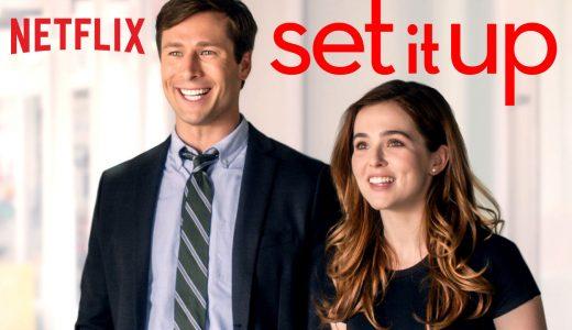 Netflix 映画『セットアップ: ウソつきは恋のはじまり』感想まとめ【ネタバレなし】