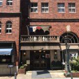 【横浜カフェ】馬車道十番館の店舗は?アクセス方法は?【ケーキやビスカウトの有名店】