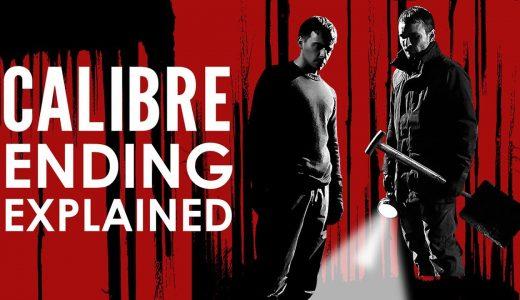 Netflix 映画『最悪の選択(calibre )』追い詰められた末の選択は、、評価まとめ【ネタバレなし】