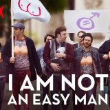 Netflix 映画『軽い男じゃないのよ』男女逆転の世界?!感想まとめ【ネタバレなし】
