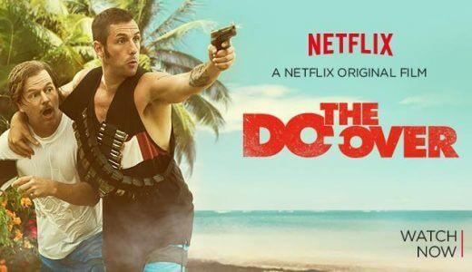 Netflix映画『ドゥ・オーバー:もしも生まれ変わったら』の感想と評価!【ネタバレなし】