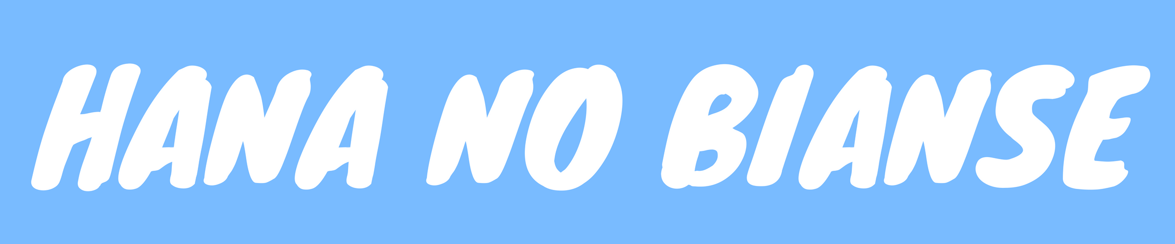 bianse blog