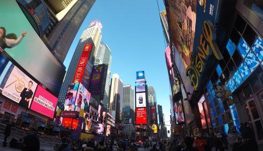 NYタイムズスクエアのカウントダウン経験者が抑えるべき情報を紹介【体験談アリ】