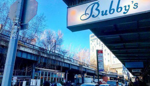 NY『Bubby's バビーズ』のハイライン店のレポートまとめ【ニューヨークの朝飯】