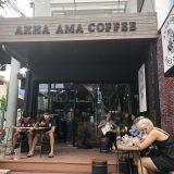 チェンマイNo. 1のコーヒー!AKHA AMA COFFEE(アカ・アマ・コーヒー)の感想