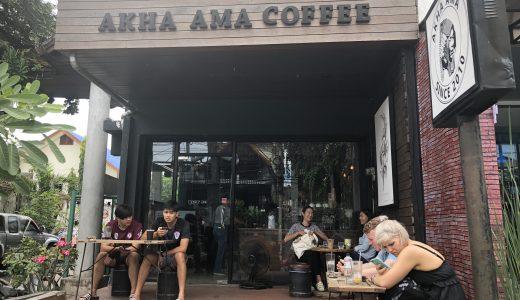 AKHA AMA COFFEE  (アカ・アマ・コーヒー)チェンマイ・ナンバー1のコーヒー屋!【事実】