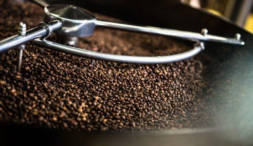 スタバのコーヒー豆『ハウスブレンド』は本当にまずいの?【理由を考察】