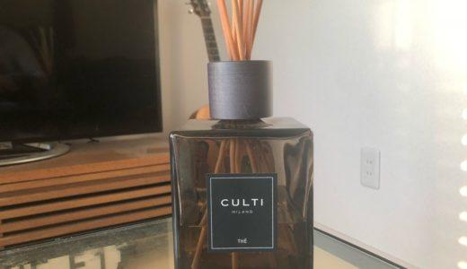 CULTI(クルティ)のルームディフューザーの香りが神すぎる【イタリアの至宝】