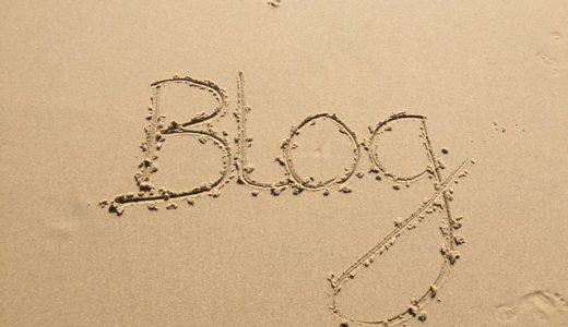 ブログの『毎日更新』が辛い?継続するために意識しているコツを紹介!