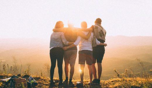 留学の目的が『留学すること』になっていませんか?【目的と手段が大事です】