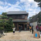 関西1号店『ブルーボトルコーヒー京都カフェ』のアクセスや感想まとめ!