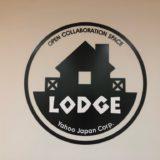 Yahoo!JAPANの『LOGDE/ロッジ』の利用は無料!【爆速Wi-fi・充電完備】