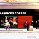 【感動体験】元スタバ店員が語る!スタバのおすすめコーヒーサービス『10選』
