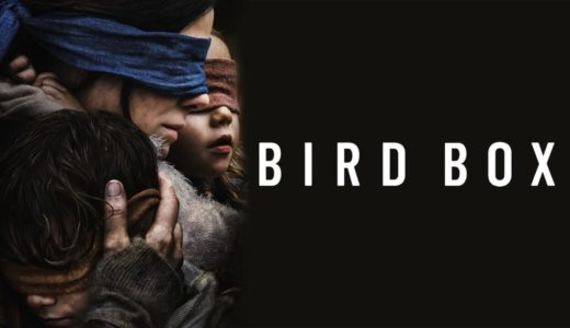 Netflix映画『バード・ボックス』映画のネタバレ感想!怪物の正体は?:目を開けたら終わり