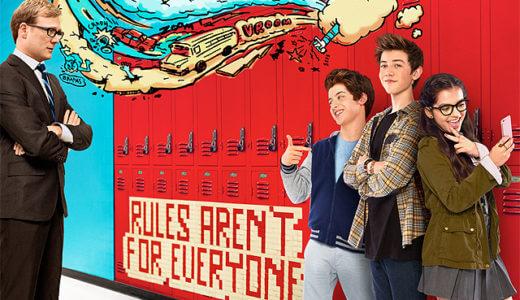 Netflix映画『史上最悪の学園生活』の感想と評価!BGMが最高!【ネタバレ】