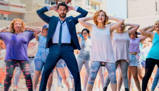 Netflix映画『ダンシングトライブ』ダンスが絶望を希望に変える!【感想まとめ】