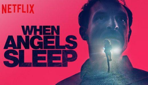 Netflix『天使が眠りにつくとき』作品の感想レビュー!【サラリーマンの悲劇】