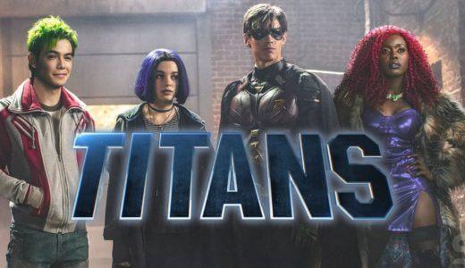 Netflix「TITANS/タイタンズ・シーズン1-5」のあらすじ・感想レビュー【95点】