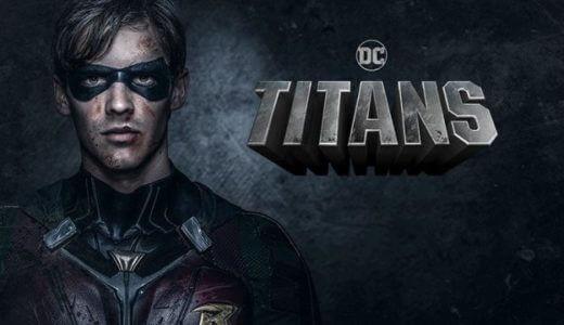 DCドラマ『titans/タイタンズ』Netflixから1月11日に配信決定!【興奮】