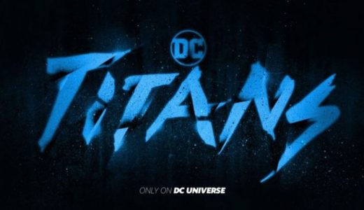Netflix「TITANS/タイタンズ・シーズン1−4」のあらすじ・感想レビュー【87点】