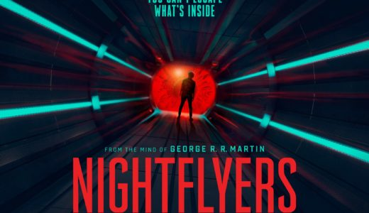 Netflix『ナイトフライヤー/NIGHTFLYERS』シーズン1−1の感想レビュー!