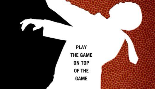 Netflix『ハイ・フライング・バード -目指せバスケの頂点-』作品の感想レビュー!