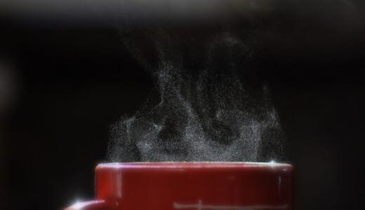 スタバ『ドリップコーヒー』の超おすすめアレンジ・カスタマイズ紹介!【初心者でも簡単】