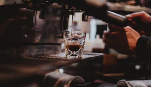 おいしいコーヒーとは?『4つ』の基本を徹底解説!【初心者向け】