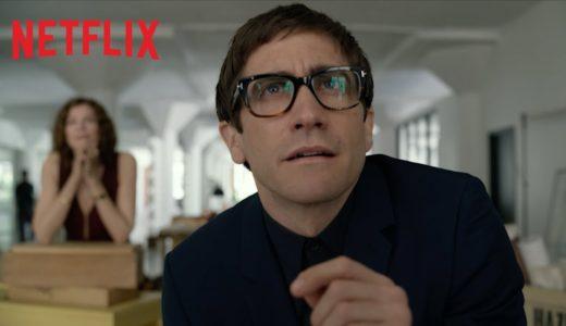 Netflix『ベルベット・バズソー: 血塗られたギャラリー/Velvet Buzzsaw』映画の感想レビュー!