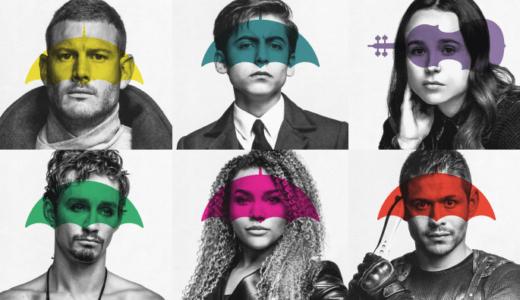 Netflix『アンブレラ・アカデミー』シーズン1−1の感想レビュー!