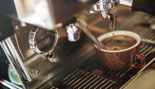 スターバックスのコーヒー『香り(アロマ)』を表現してみよう!